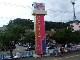 30回目の韓国旅行は雨続き(2007...