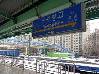 2011年の旅も釜山から 2011年1月...